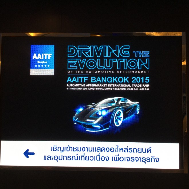 AAITF Bangkok 2015